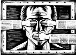 Свобода печати
